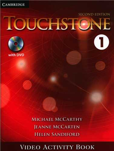 Video Book Touchstone (1)  2ND+DVD