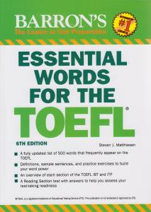 essential words for the toefl (جنگل)