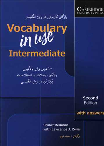 Vocabulary in use Intermediate (با ترجمه)