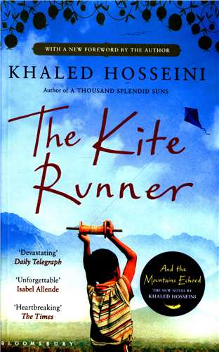 The Kite Runner (جنگل)
