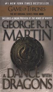 Game of Thrones (5)(A Dance with Dragons)(Full Text) (جنگل)