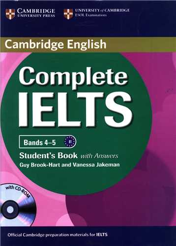 Cambridge Complete Ielts (4-5) (ST) + CD