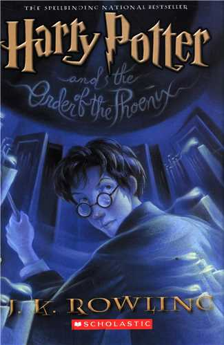 Harry Potter And The Order Of The Phoenix (5)(جنگل)