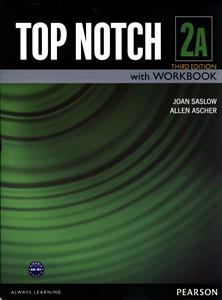 Top Notch 2A + WO + CD (جنگل)