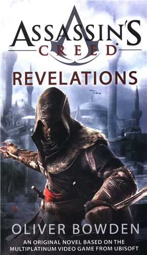Assassins Creed (4)(Revelations)(جنگل)