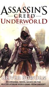 Assassins Creed (8)(Underworld)(جنگل)