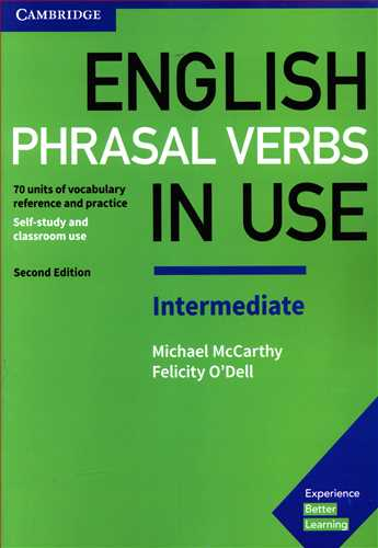 English phrasal verbs in use (intermediate) (جنگل)