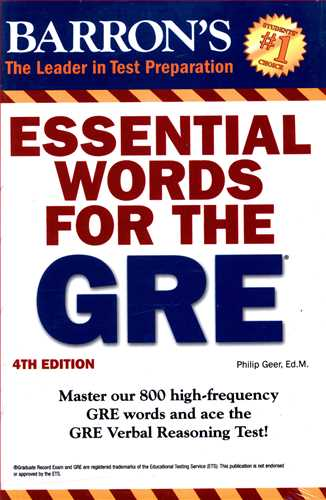 Essential words for the GRE (جنگل)