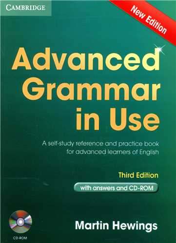 Advanced Grammar in Use (3Rd) + CD (جنگل)