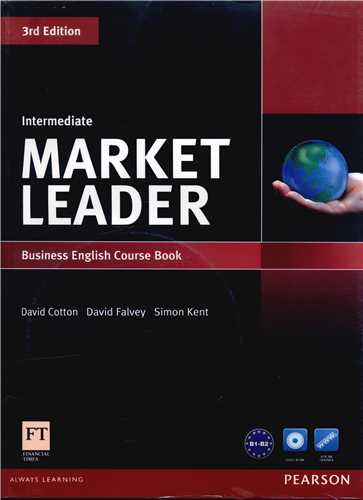 Market Leader (Inter)(SB&WB) (جنگل)