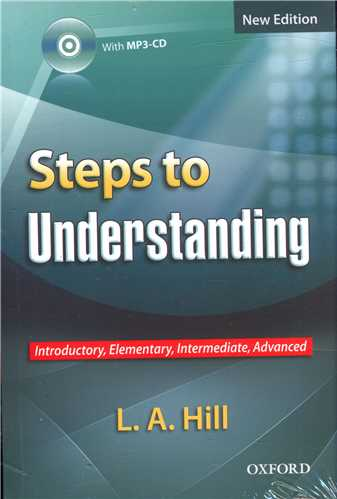 New Steps To Understanding (جنگل)