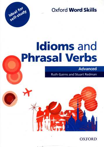 Oxford Idioms and Phrasal Verbs (Advanced) (جنگل)