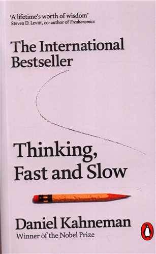 Thinking Fast and Slow (جنگل)