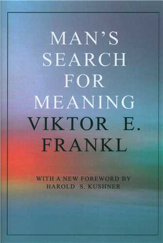 Mans Search for meaning (معیارعلم)