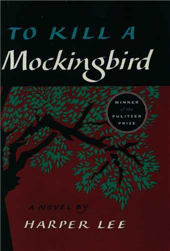 To kill a Mockingbird (معیارعلم)