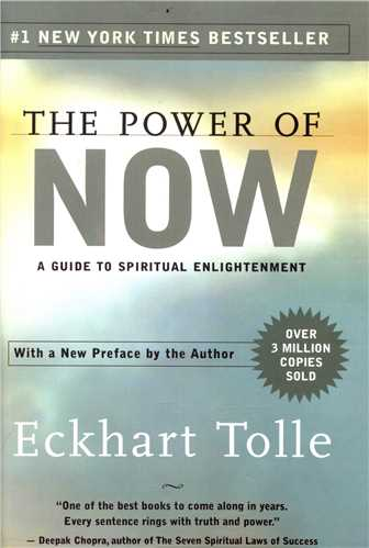 The Power Of NOW (معیارعلم)