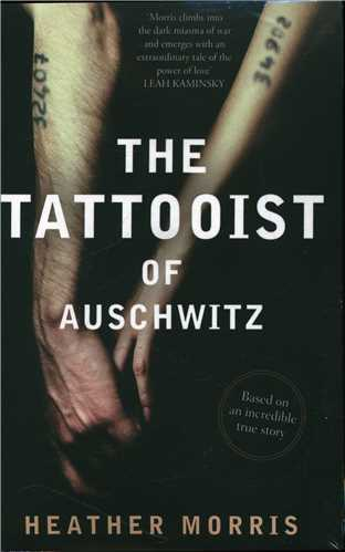 The Tattooist of Auschwitz (معیارعلم)